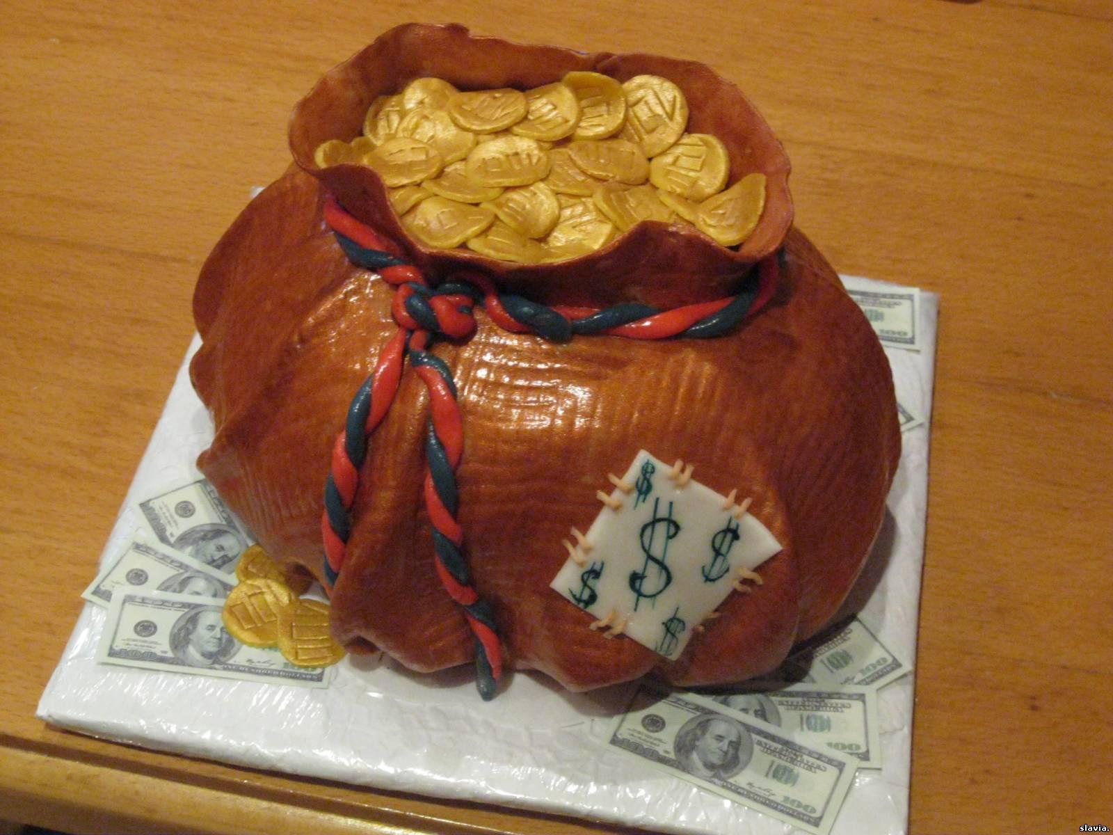 Торт как сделать с мешком с деньгами по